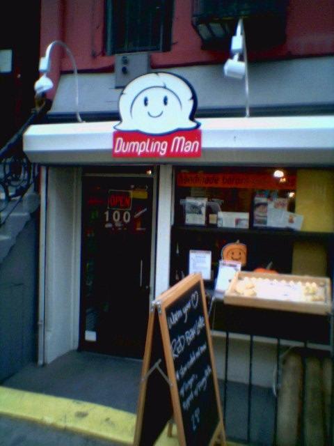 Dumpling_Man