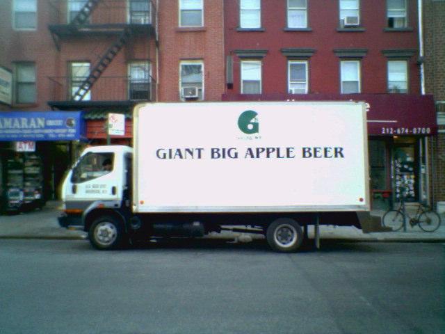 GiantBig